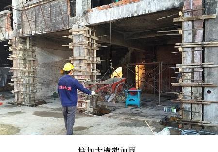 北京加固公司简单带你看建筑加固六大工艺